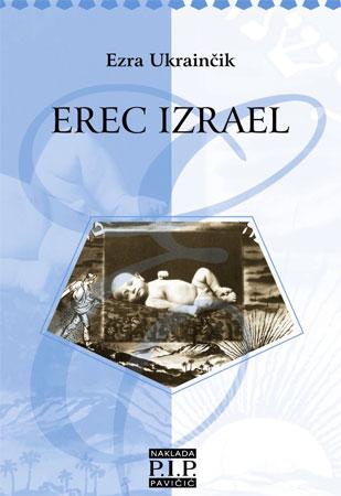 erec_izrael